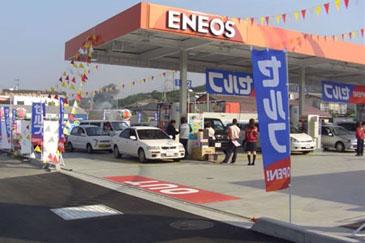 ENEOS三原産業(株)<BR>セルフ谷町店