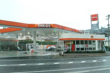 ENEOS三原産業(株)<BR>南宇和SS