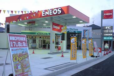 ENEOS三原産業(株)<BR>大洲店