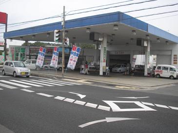 岬石油(株)みさき公園駅前店
