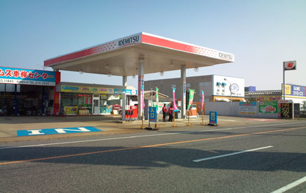 新潟空港通り店
