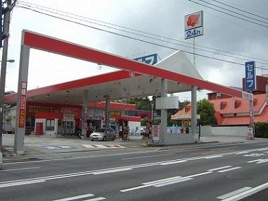 佐多石油清水バイパス店